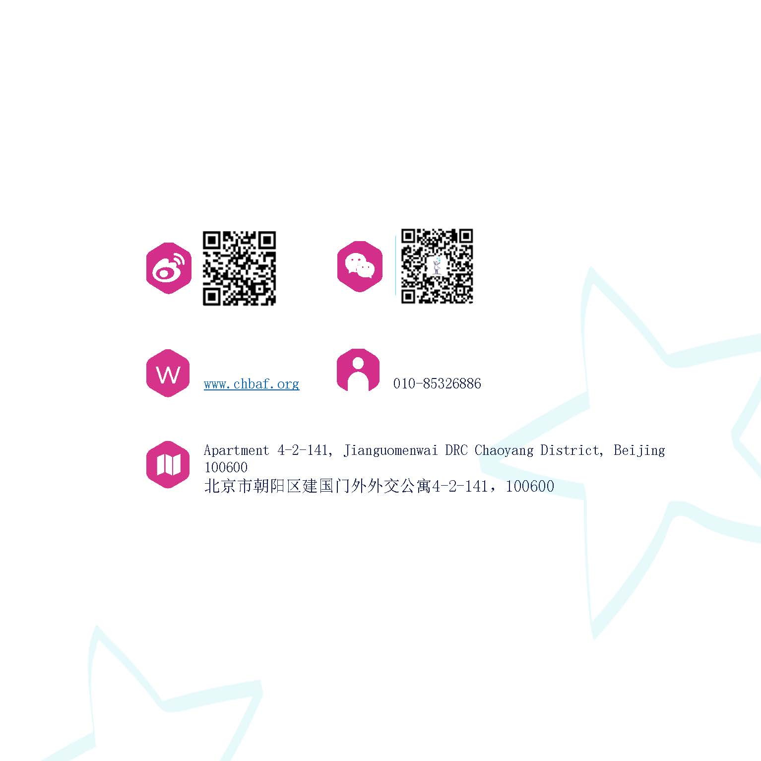第三季度简讯(20191106-VF)_页面_17.jpg