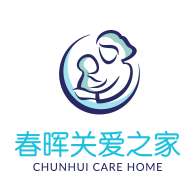 CHUNHUI CARE HOME LOGO