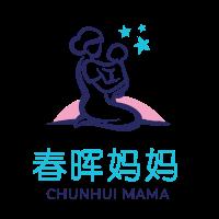 春晖妈妈项目 Logo