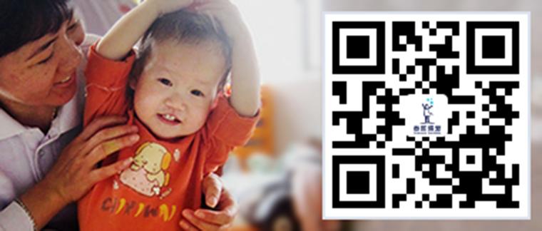 Chbaf WeChat QRCode